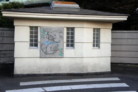 上野桜木町のトイレ