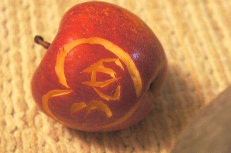 LOVEうめリンゴ
