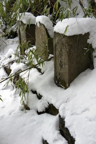 渋温泉・庚申塚