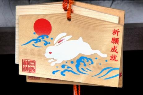 岡崎神社の絵馬④