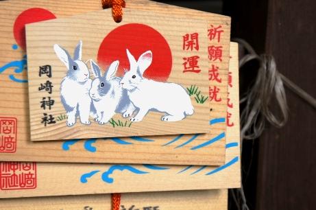 岡崎神社の絵馬③
