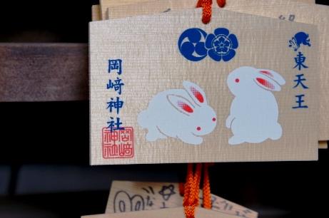 岡崎神社の絵馬②