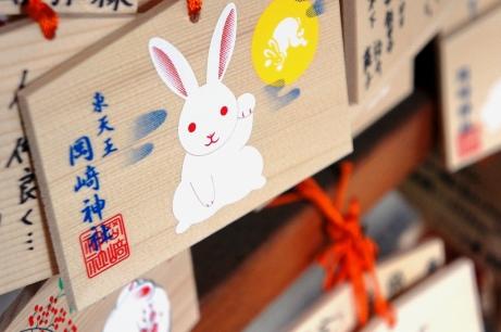 岡崎神社の絵馬①