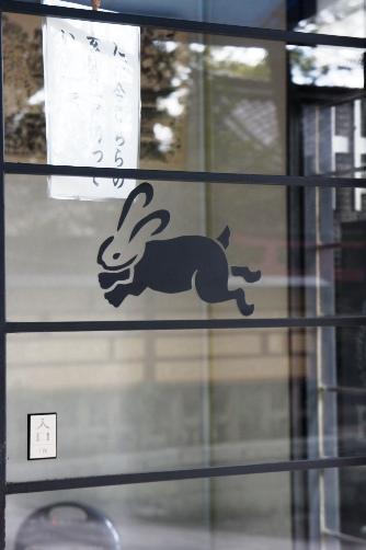 社務所扉のパンダ兎