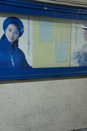 昭和レトロなポスターも