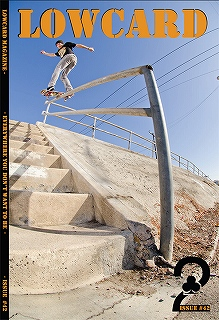 LowcardCover_issue42_TommySandoval.jpg