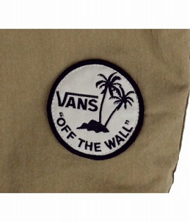 Vans-Clothing-Cardiff-Walk-Shorts---Taupe-_3__4.jpg