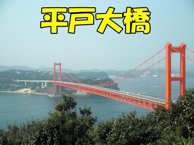001_20110206214633.jpg