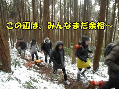046_20110214223109.jpg