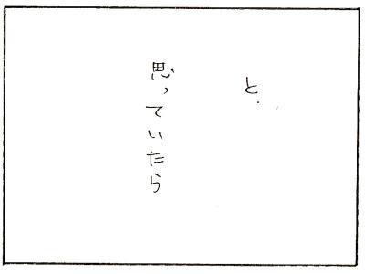 370-4.jpg