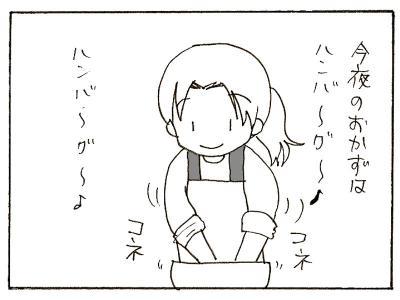 373-5.jpg