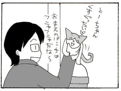 374-5.jpg