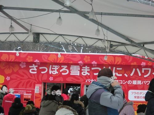 s-yuki CIMG0629