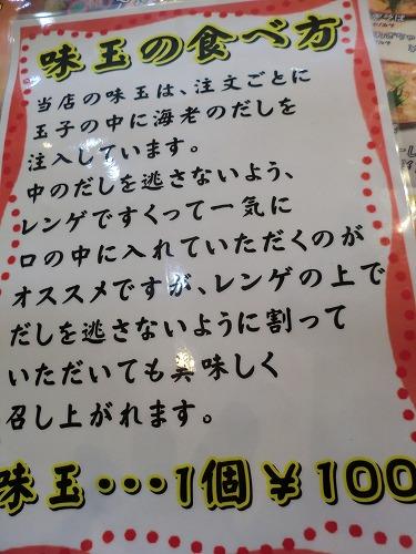s-らCIMG0744