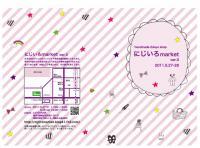 にじいろmarket2011.05