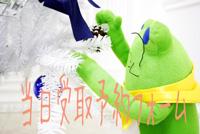 touzituyoyaku.jpg