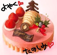 111123-cake.jpg