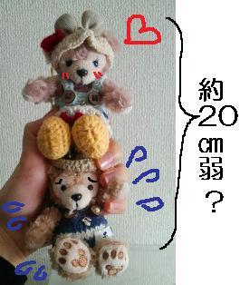 120116-P1010562.jpg
