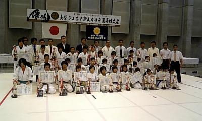 yamanashi 0801