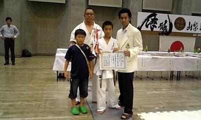 yamanashi 08012