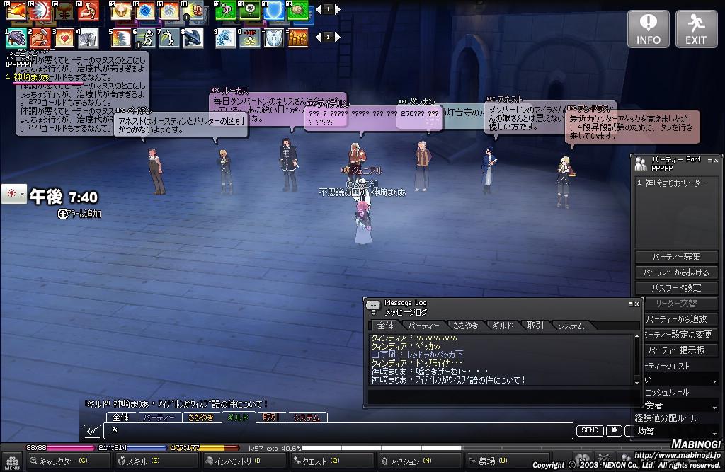 mabinogi_2012_03_31_006.jpg