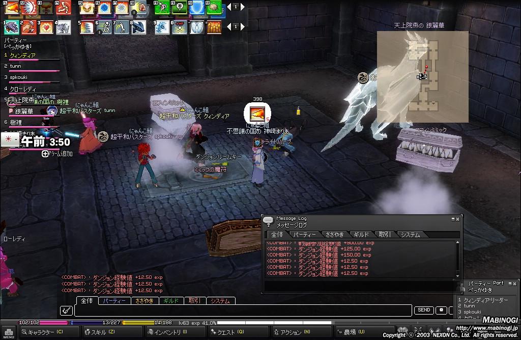 mabinogi_2012_04_04_011.jpg