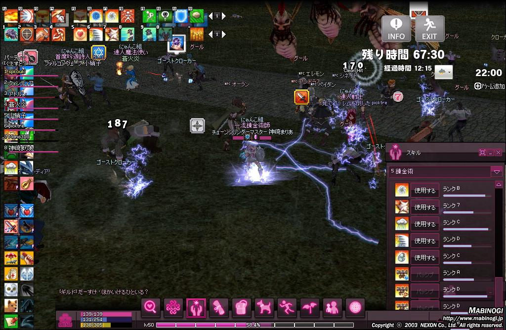 mabinogi_2012_09_21_003.jpg