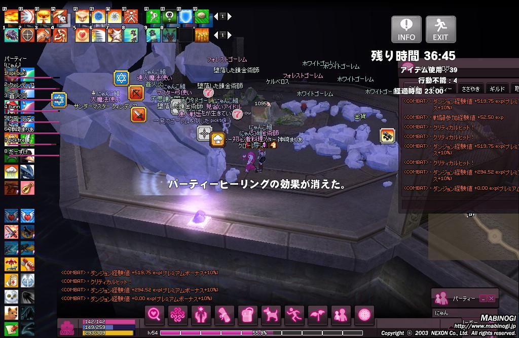 mabinogi_2012_09_21_004.jpg