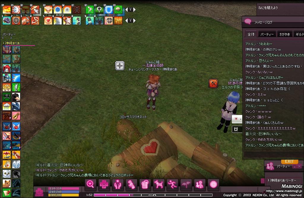 mabinogi_2012_09_23_003.jpg