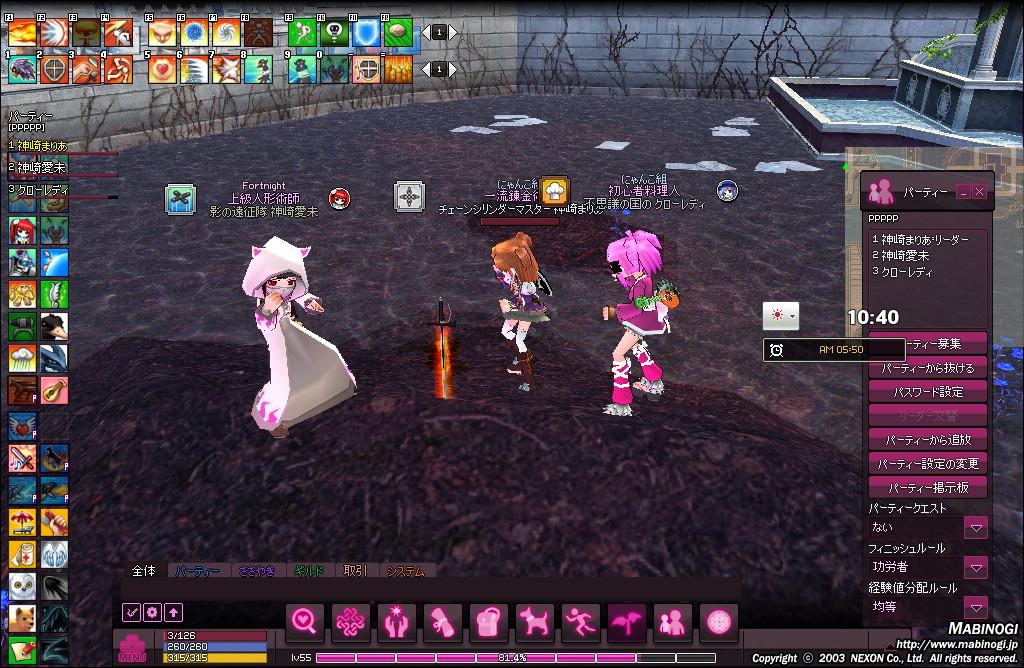 mabinogi_2012_09_25_002.jpg