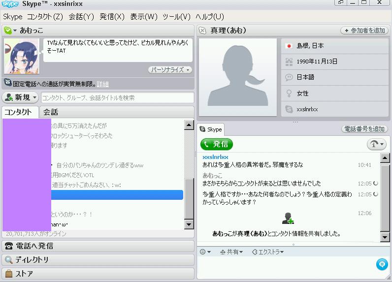 2012y03m01d_120606858.jpg
