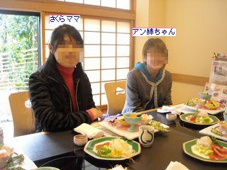 027_20110131011623.jpg