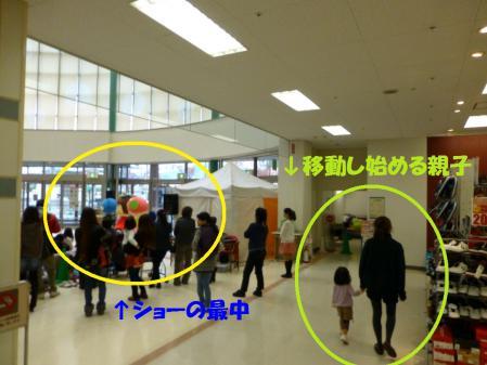 2012120404.jpg
