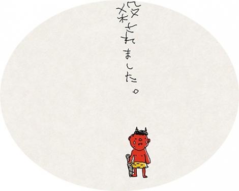 no01b_02-crop.jpg