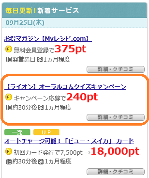 H26.9.25①