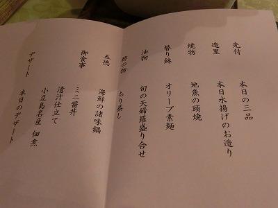 s-CIMG7046.jpg