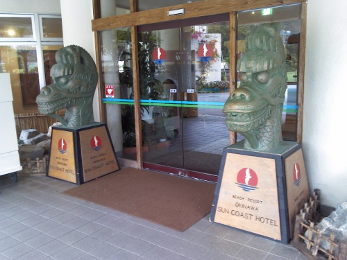 沖縄サンコーストホテル様2