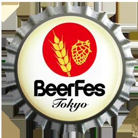BeerFesTokyo