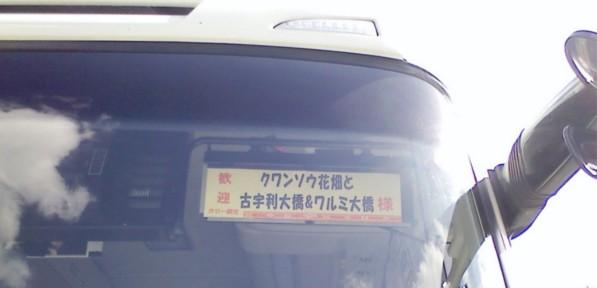 NEC_0117.jpg