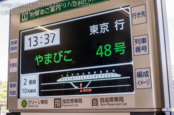 R0045824日記