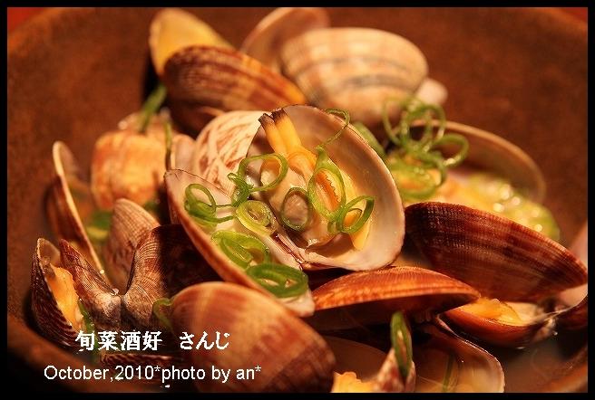 20101028_5054.jpg