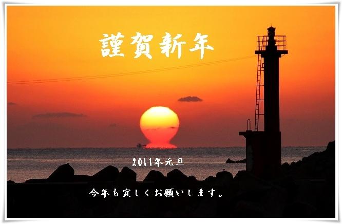 20101215_5766aa.jpg