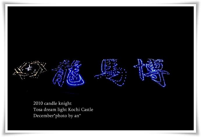 20101223_8282.jpg