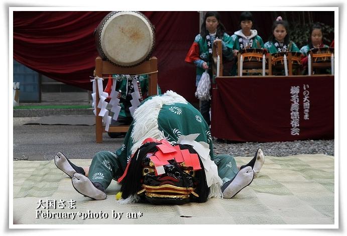 20110224_0229.jpg