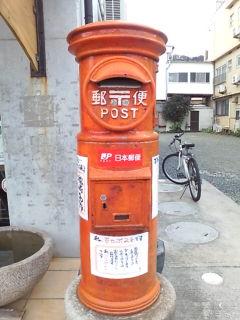 20101219125445.jpg