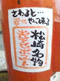 20101219125502.jpg