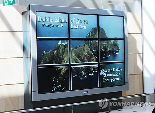 シドニー空港広告
