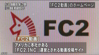20141001FC2.jpg