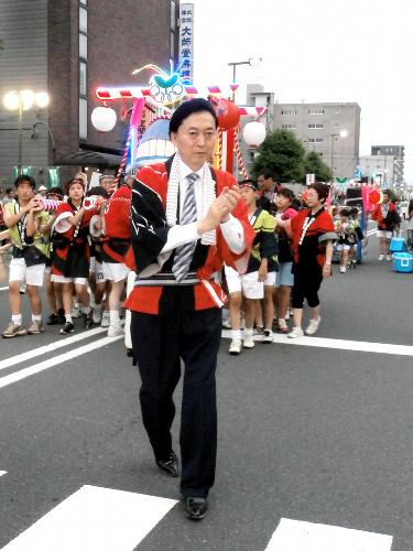 happihatoyama