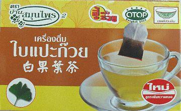 イチョウ茶